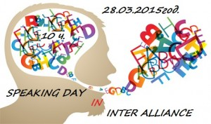 speaking day