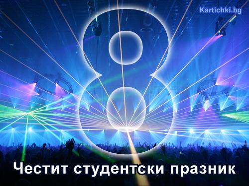 181_8dekemvri_1_l