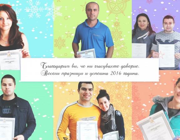cristmas-interalliance