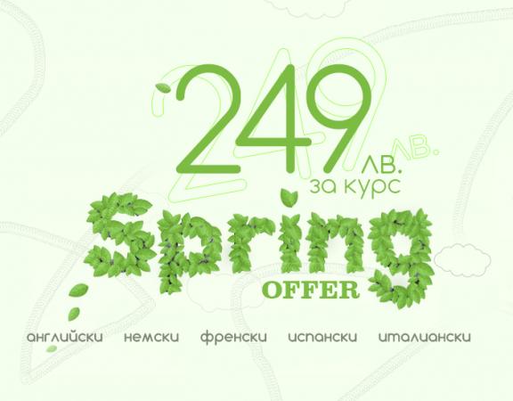 slider-spring-offer-martch