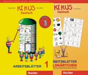 kikus_sm - немски