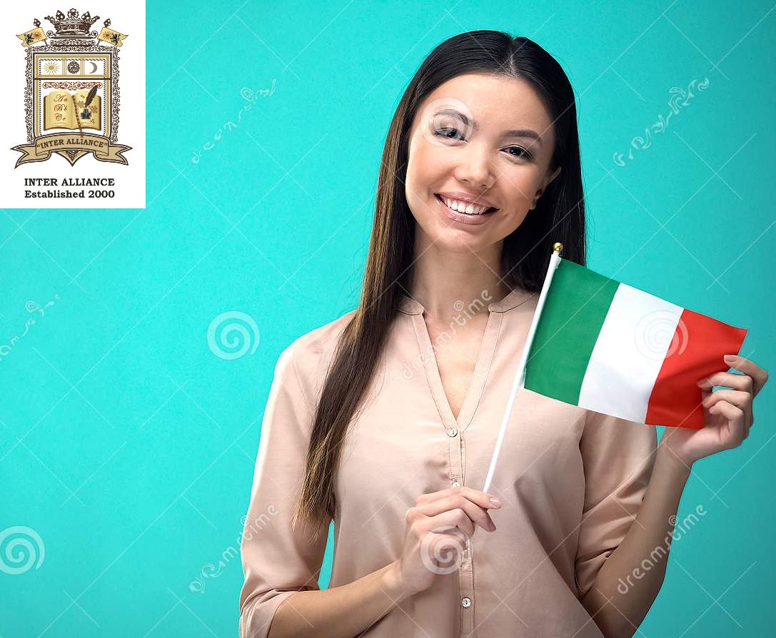 Подготовка за Матури ДЗИ по Италиански Език от INTER ALLIANCE