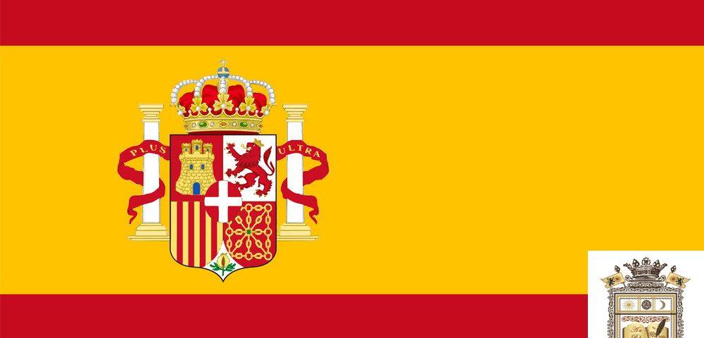 Подготовка за Кандидат Студентски Изпити по Испански Език от INTER ALLIANCE