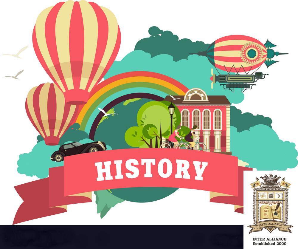 Подготовка за Матури ДЗИ по История от INTER ALLIANCE