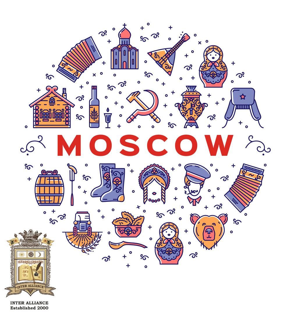 Подготовка за Матури ДЗИ по Руски Език от INTER ALLIANCE