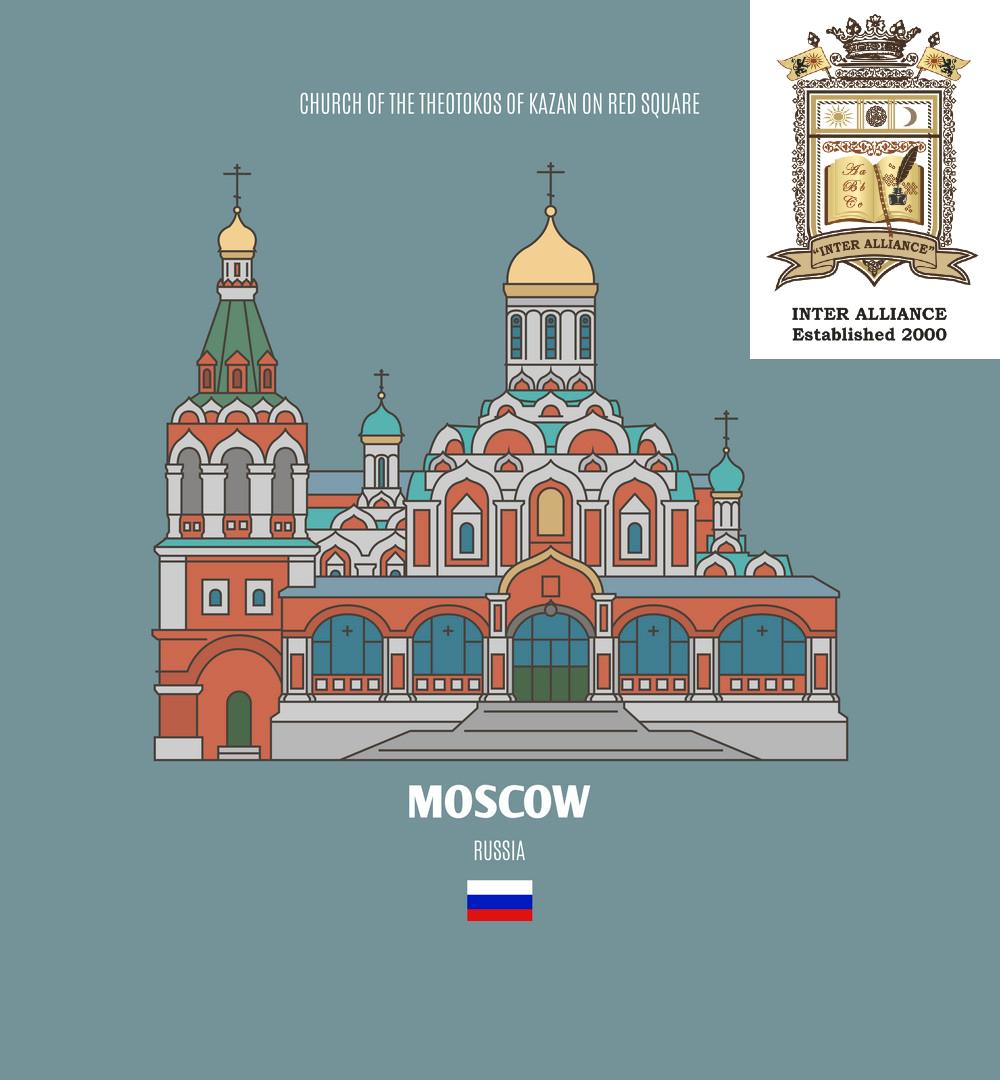 Подготовка за Кандидат Студентски Изпити по Руски Език от INTER ALLIANCE
