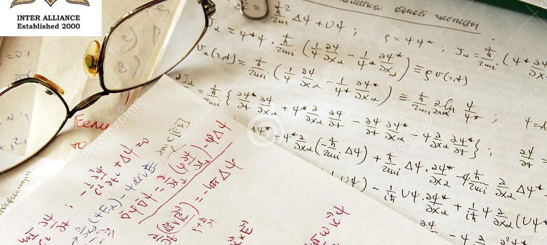 Подготовка за Кандидат Студентски Изпити по Физика от INTER ALLIANCE
