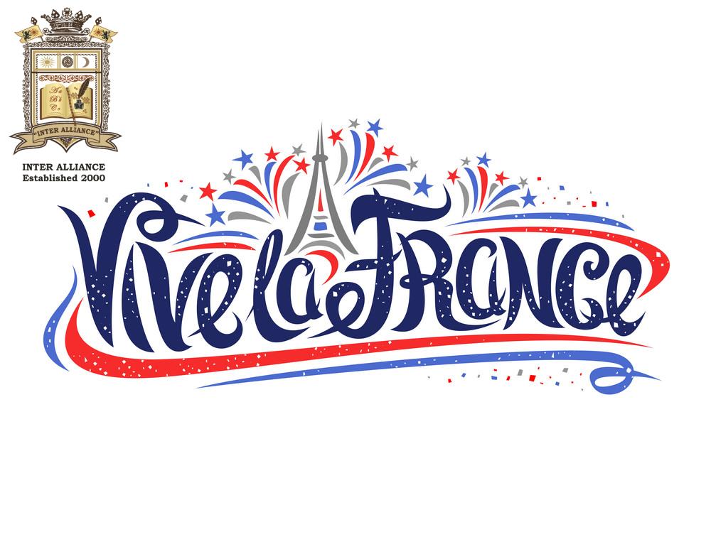 Подготовка за Матури ДЗИ по Френски Език от INTER ALLIANCE