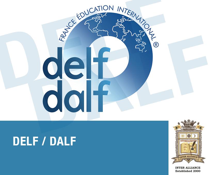 Подготовка за Сертификатни Изпити по Френски Език - DELF и DALF от INTER ALLIANCE