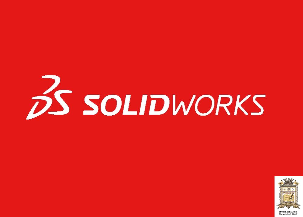 Курс по SolidWorks от 1-во до 3-то Ниво от INTER ALLIANCE
