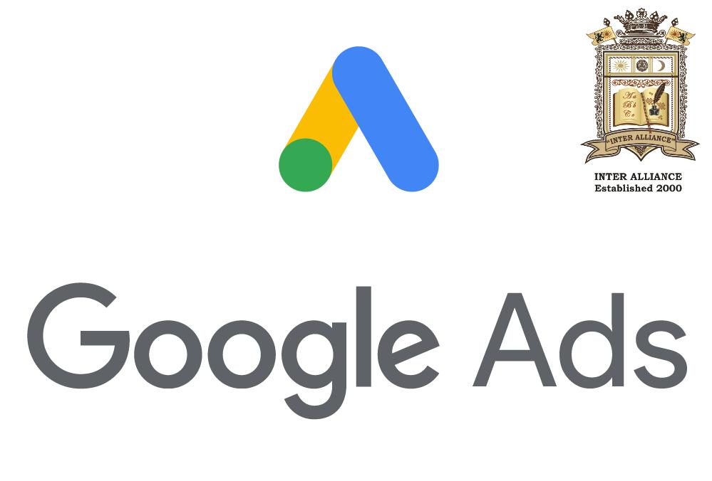 Курс по Google Ads Реклама от 1-во до 3-то Ниво от INTER ALLIANCE