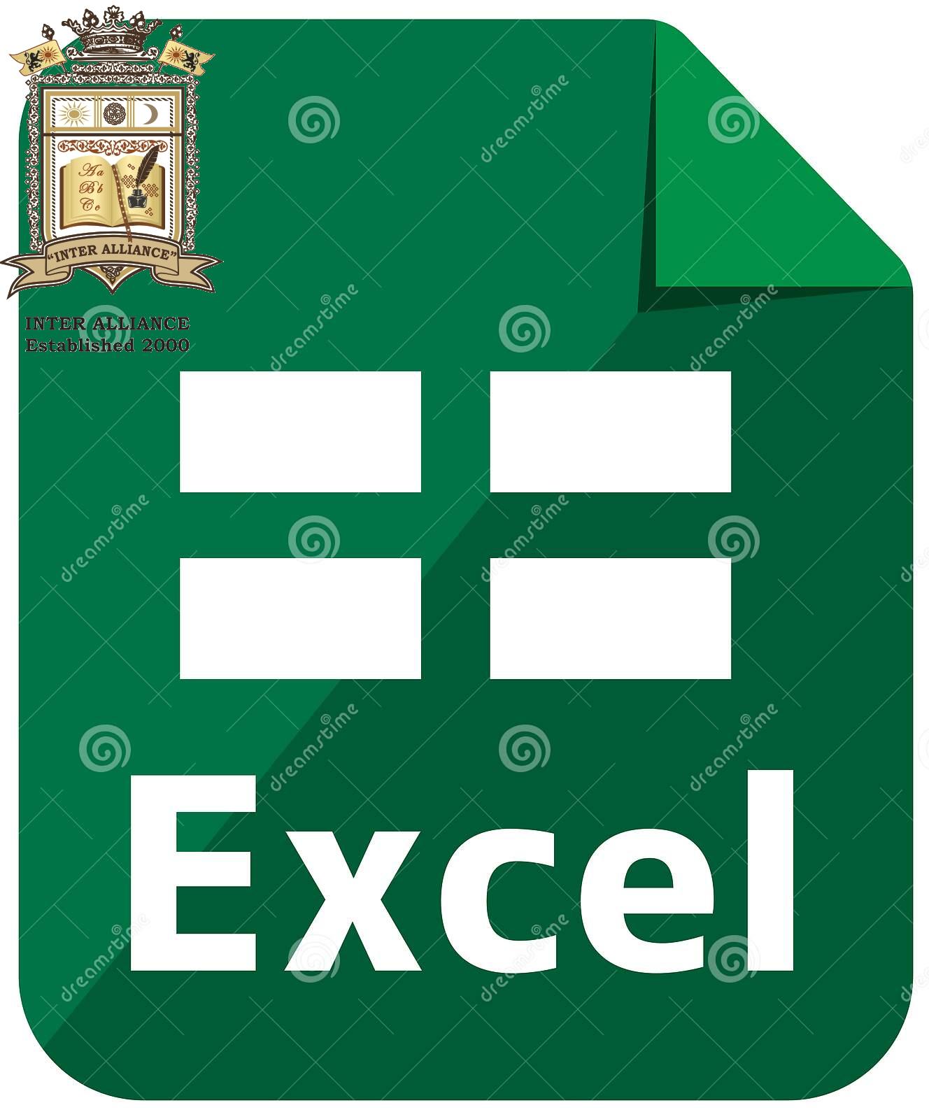 Курс по Microsoft Office Excel от 1-во до 3-то Ниво от INTER ALLIANCE