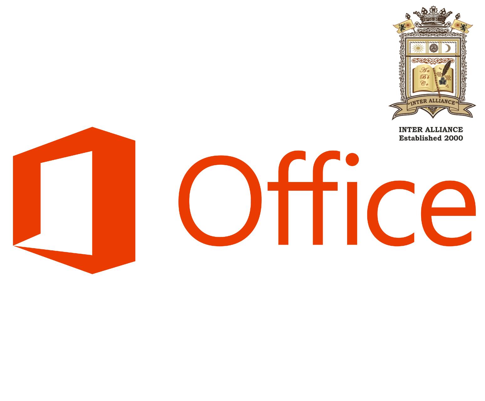 Курс по Microsoft Office Пакет от 1-во до 3-то Ниво от INTER ALLIANCE